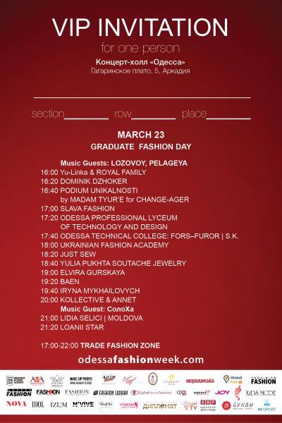 SCHEDULE, march 23
