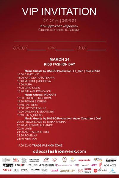 SCHEDULE, march 24
